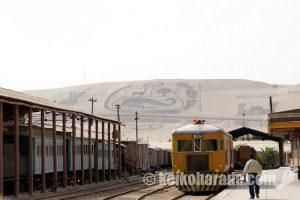 タクナ⇔アリカ間国際鉄道 一番列車試運転に成功