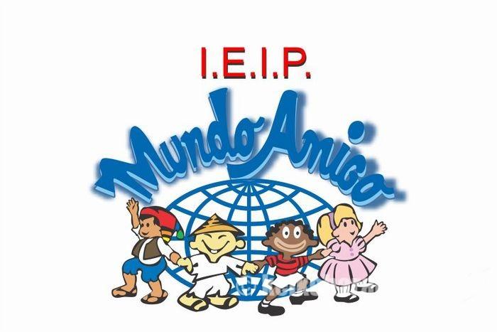 ムンド・アミーゴ幼稚園