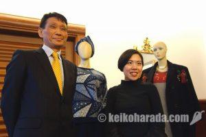 株丹達也在ペルー日本国大使と伴真由子さん