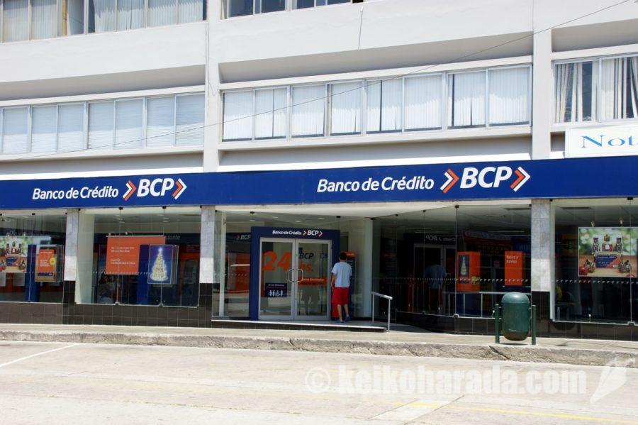 クレジット銀行