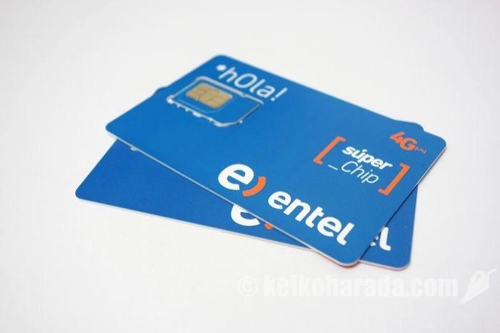 エンテルのSIMカード