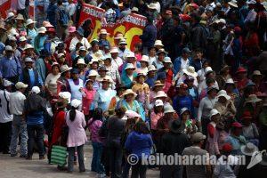 クスコ観光議会 ストライキを観光活動の侵害と非難