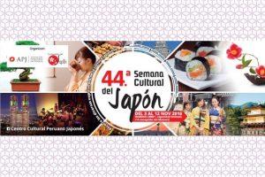 44ª SEMANA CULTURAL DEL JAPÓN