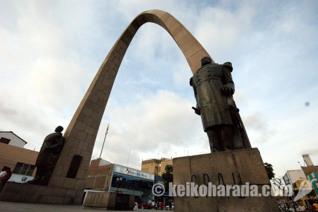 Arco Parabólico de Tacna
