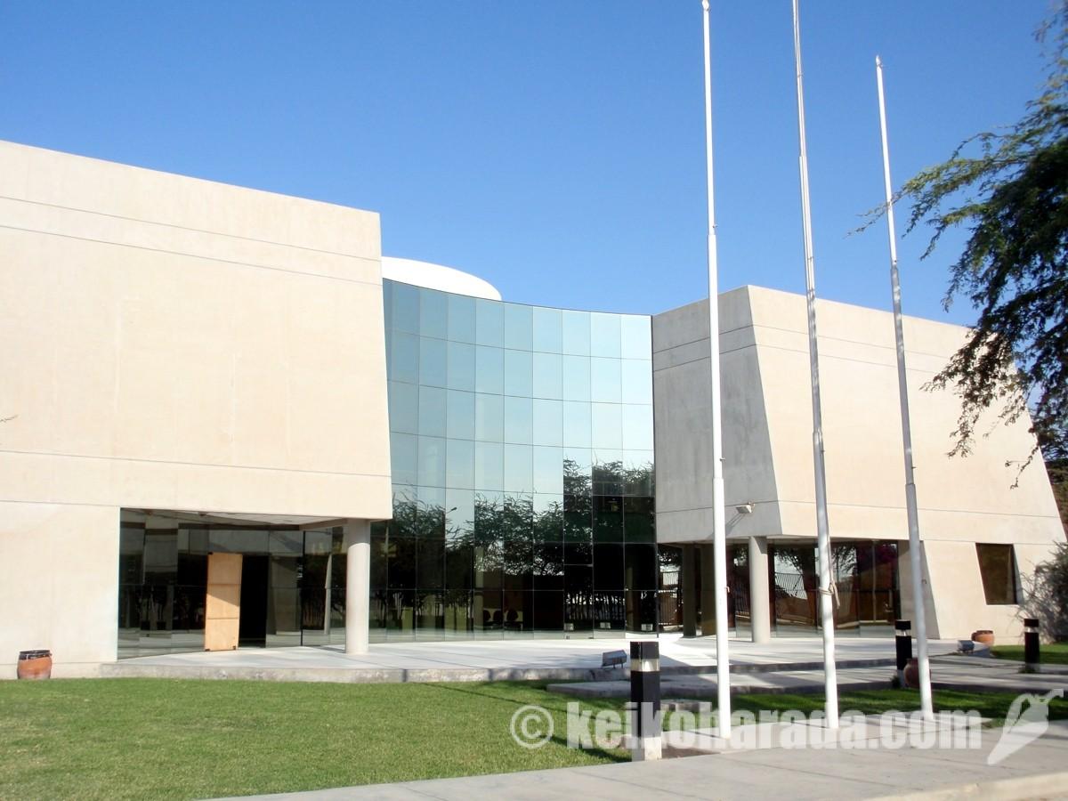 国立シカン博物館