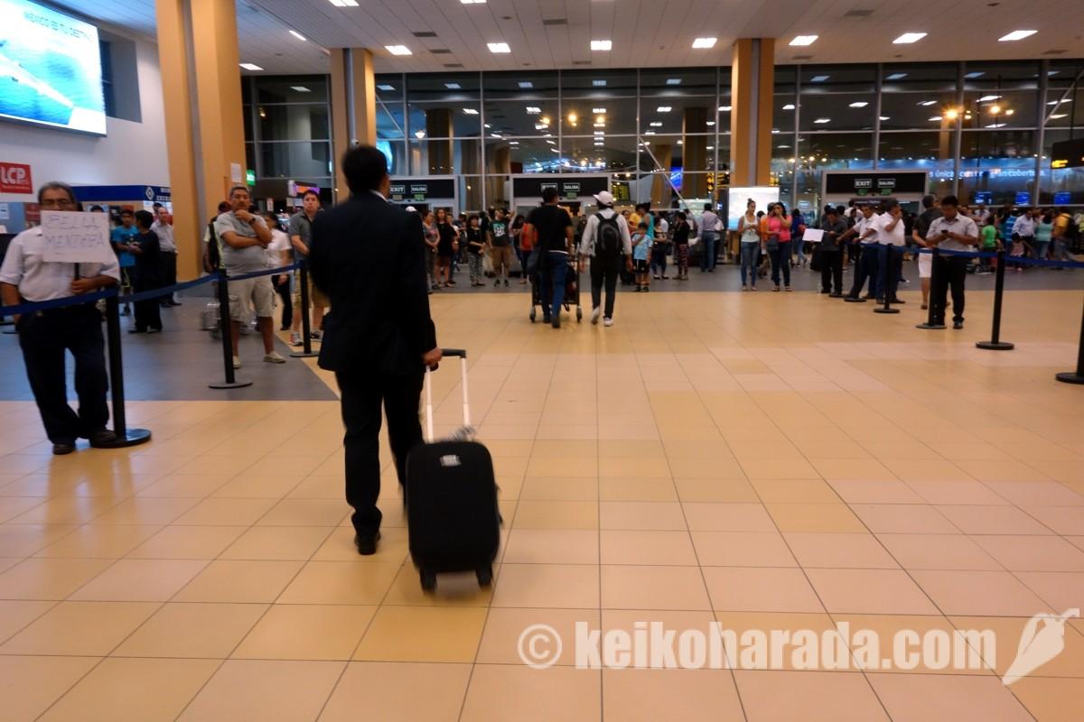 リマ国債空港