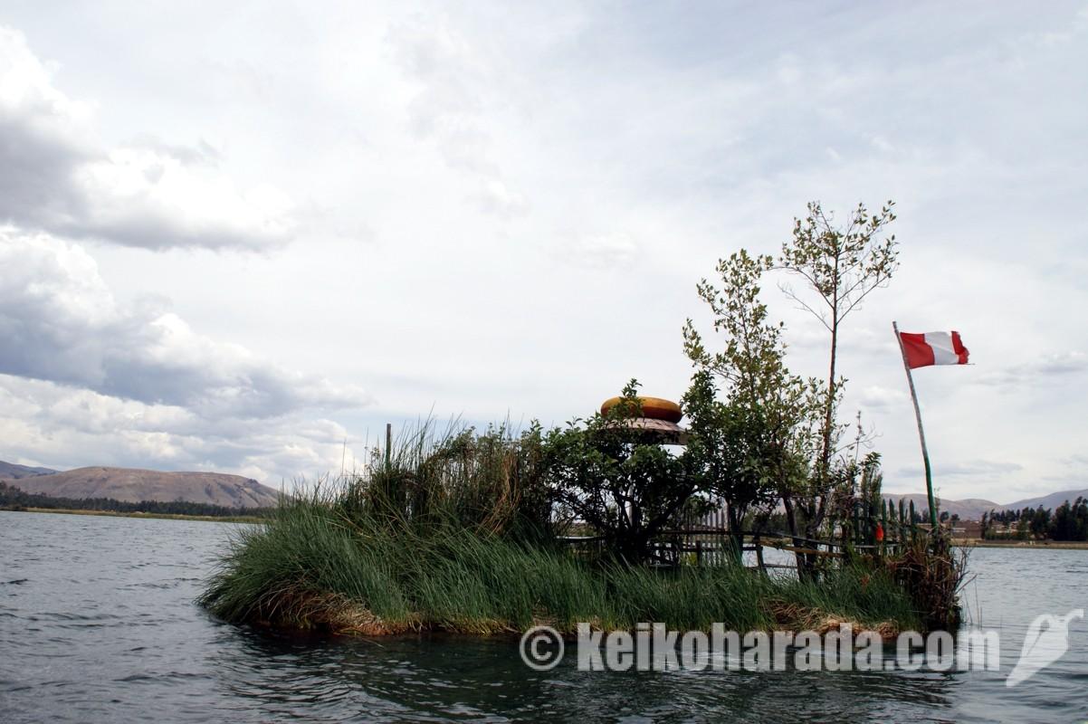 ハウハ パカ湖