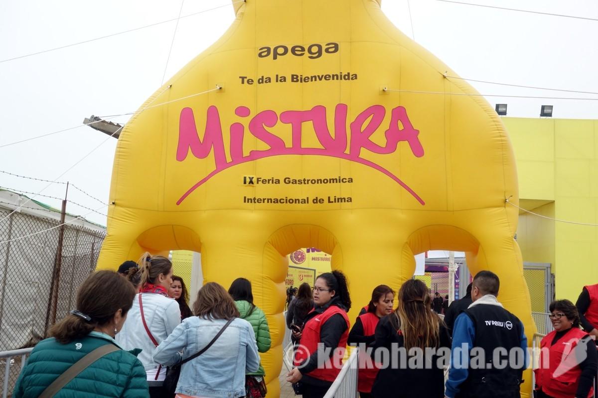 ミストゥーラ 2016