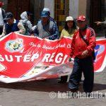 教職員組合が道路と鉄道封鎖 マチュピチュ観光客400人に影響