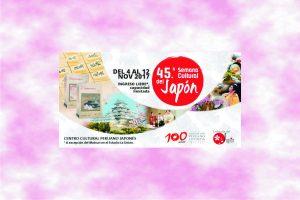 45.ª Semana Cultural del Japón