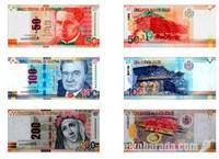 ペルーの紙幣