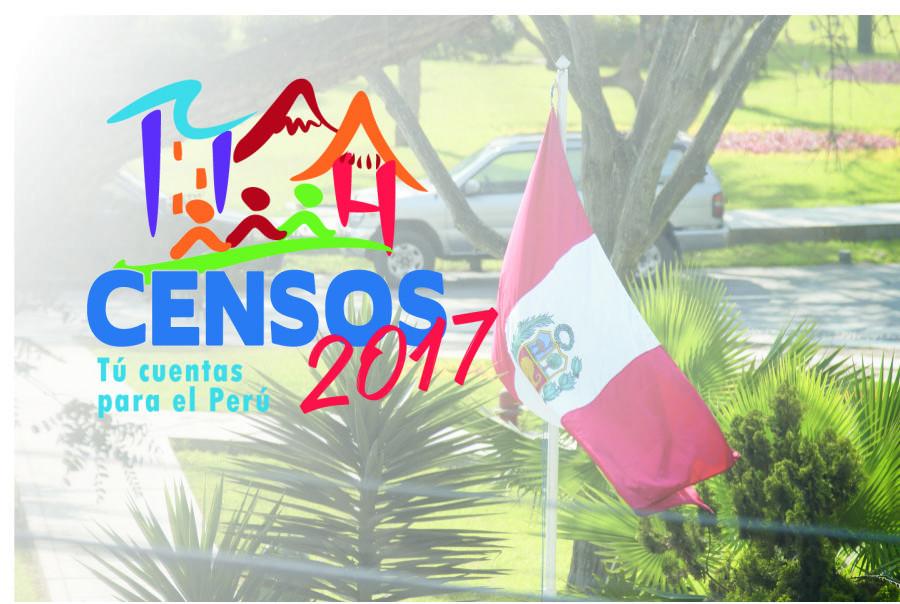 ペルー国勢調査2017