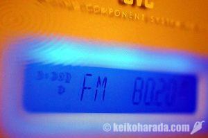 FM802 SUPERFINE SUNDAY