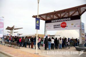 ペルー初の日系グルメフェスティバル「ゴチソウ・ペルー」