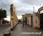 地震後のイカ市街