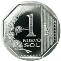 1ソル硬貨