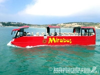 Mirabus社 南米初の水陸両用観光バスツアー開始へ
