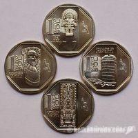 1ソル硬貨・ペルーの富と誇り