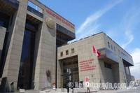 ペルー文化省 3博物館を新設へ