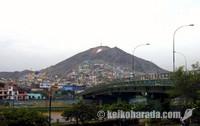サンクリストバルの丘