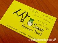またまた新しい韓国料理屋さん