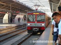 リマメトロ電鉄1号線