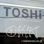 ToshiJapaneseRestaurant オープン!