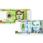 新通貨単位の100ソルと10ソル紙幣発行