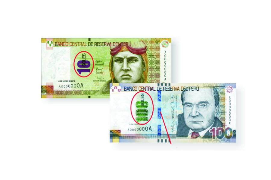 新100ソルと10ソル紙幣