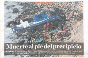 パサマヨの悲劇・ペルーバス転落事故