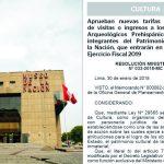 ペルー文化省管轄遺跡・美術館2018年度入場料