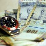 ペルーの最低月額給与S/930に引き上げ