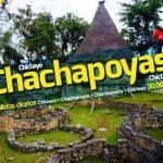 Cruz del Sur社 チクラヨ⇔チャチャポヤス便23日運行開始
