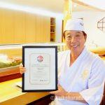 南米初!レストラン・フジが日本産食材サポーター店に認定!