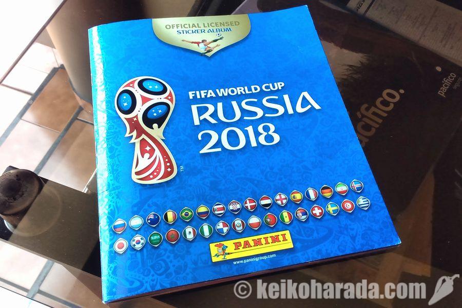 サッカーワールドカップ公式アルバム