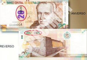 新通貨単位表記のS/20紙幣発行