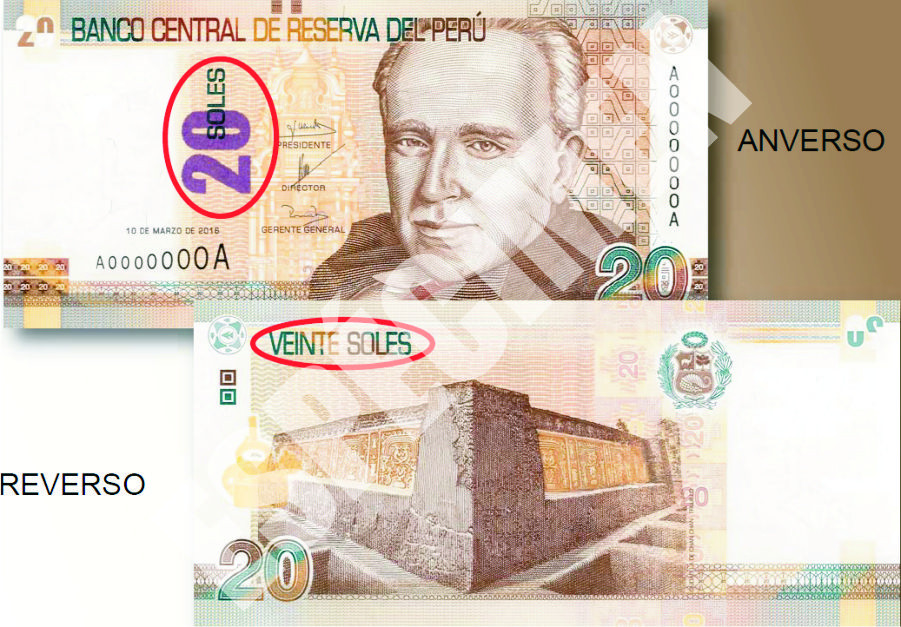 新20ソレス紙幣
