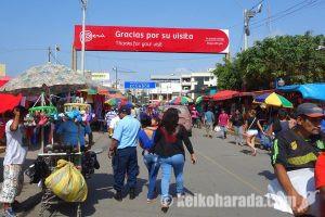 二つの国をまたいでみよう!エクアドルとの国境、ペルーのアグアス・ベルデス散策
