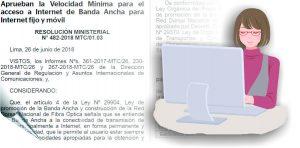 ペルーのブロードバンド通信速度下限4Mbpsに