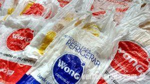 レジ袋禁止法案国会民族・環境委員会通過