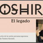 Toshi El legado/小西紀郎 その遺産