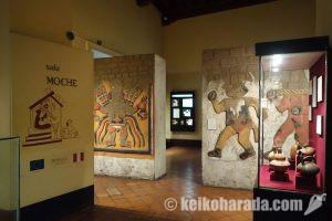 国立トルヒーヨ大学・考古学人類学歴史学博物館