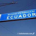 エクアドル政府、ベネズエラ人入国に旅券提示義務付け