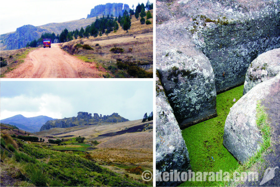クンベマヨ遺跡