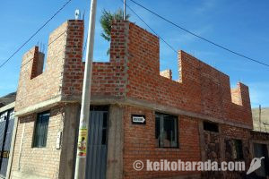 ペルーの住宅数は1010万戸