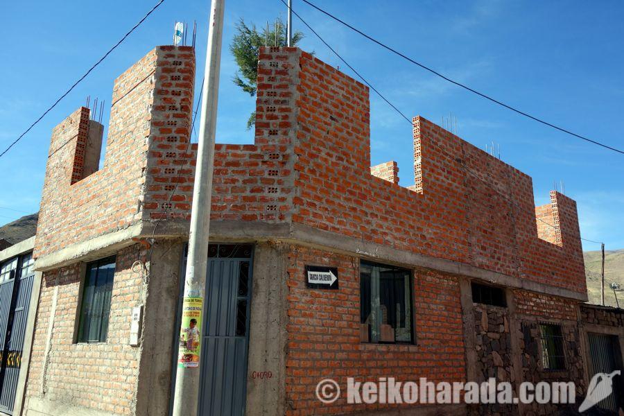 ペルーの住宅