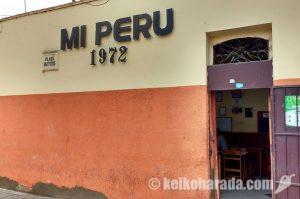 カニスープならここ!バランコの老舗ワリケ「ミ・ペルー」