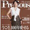 Precious_10