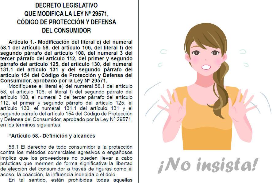 消費者保護法改定