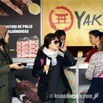ペルー人の民族自己認識 日系人は0.1%